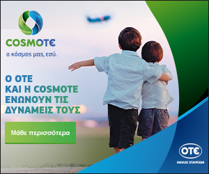 cosmote_300x250