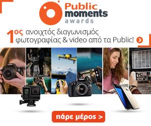 photocontest-300x250-2