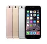 iPhone 6s και 6s Plus: Έρχονται στις 9/10 στην Ελλάδα