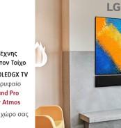 Απόλυτη οπτικοακουστική αρμονία στον χώρο σας με την OLED GX TV και το κορυφαίο GX Sound Bar της LG