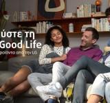Απολαύστε την Smart Good Life με καινοτόμα προϊόντα από την LG