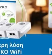 H devolo διαθέτει ιδανικές λύσεις για αξιόπιστη και ισχυρή σύνδεση WiFi σε μικρούς ξενοδόχους