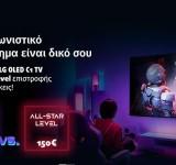 Αποκτήστε ανταγωνιστικό πλεονέκτημα στο gaming με τις νέες LG OLED C1 TVs