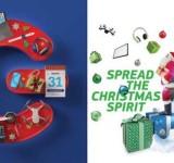 Χριστουγεννιάτικες online προσφορές σε COSMOTE και ΓΕΡΜΑΝΟ
