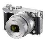 """""""Mαγεύει"""" η νέα Nikon 1 J5 με εναλλάξιμους φακούς"""