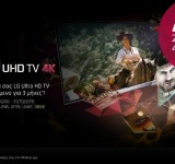Δωρεάν 4Κ ταινίες με τη νέα LG Super UHD TV σας!