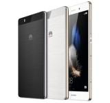 "Huawei P8 lite: ""Οπλισμένο"" με premium στοιχεία"