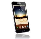 Νέο Samsung Galaxy Note