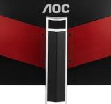 AOC Agon AG271QG για άνετο gaming