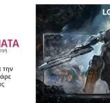 'Παίξε δυνατά' σε υψηλότερο επίπεδο με τις LG OLED BX τηλεοράσεις και απόκτησε επιστροφή αξίας έως και 300€