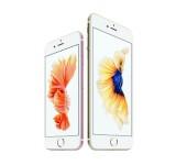Αποκαλύφθηκαν τα νέα iPhone 6s / 6s Plus & το iPad Pro