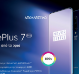 Ζήσε την εμπειρία του κινητού δικτύου της Wind μέσα από το συναρπαστικό ΟnePlus 7 Pro